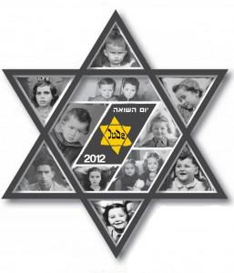 Holocaust Survivor Testimony: Yad Vashem & Elie Wiesel, 2014